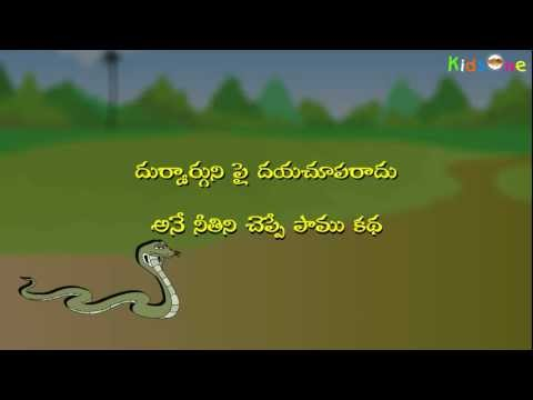 Farmer and Snake - Telugu Animated Story - Moral Stories for Kids