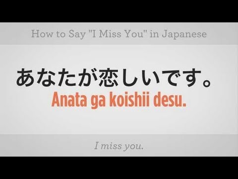 """Learn Japanese Phrases: How to Say """"I Miss You"""" in Japanese"""