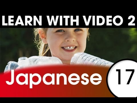 Learn Japanese With Video - Japanese Expressions That Help with the Housework 1