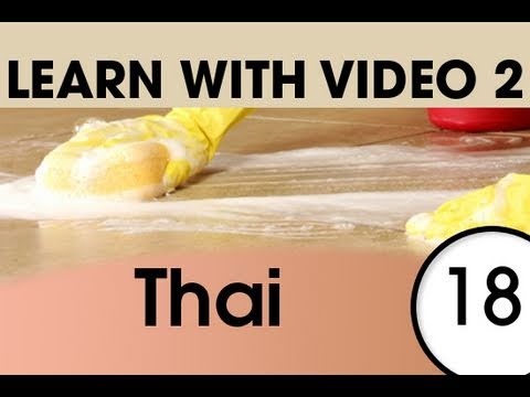 Learn Thai with Video - Thai Expressions That Help with the Housework 2