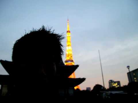 Tokyo Tower - Hyunwoo Sun - June 2009