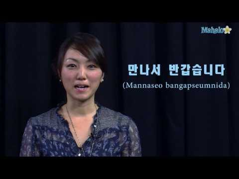 "How to Say ""Nice to Meet You"" in Korean"