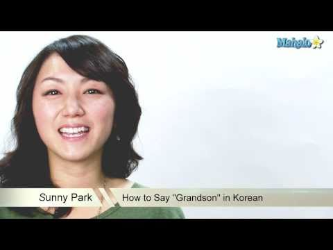 "How to Say ""Grandson"" in Korean"