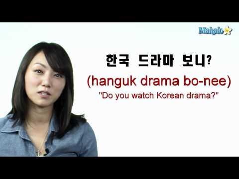 "How to Ask ""Do you watch Korean dramas?"" in Korean"