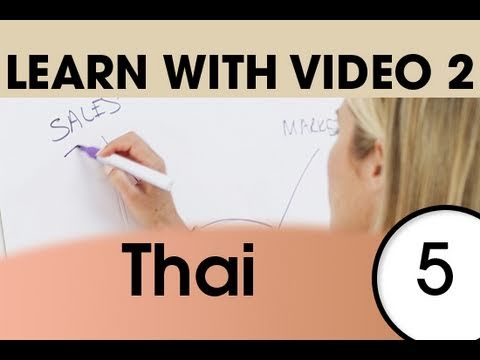 Learn Thai with Video - Top 20 Thai Verbs 3