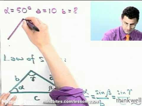Trigonometry: Solve Triangle - 2 Sides & 1 Angle