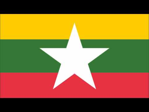 National Anthem of Myanmar | Kaba Ma Kyei