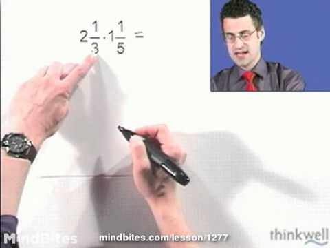 Pre-Algebra: Multiplying Fractions & Mixed Numbers