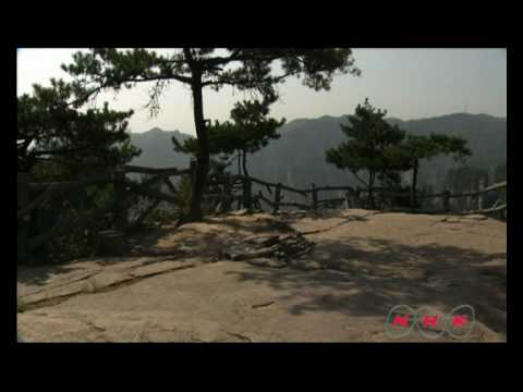 Wulingyuan Scenic and Historic Interest Area (UNESCO/NHK)