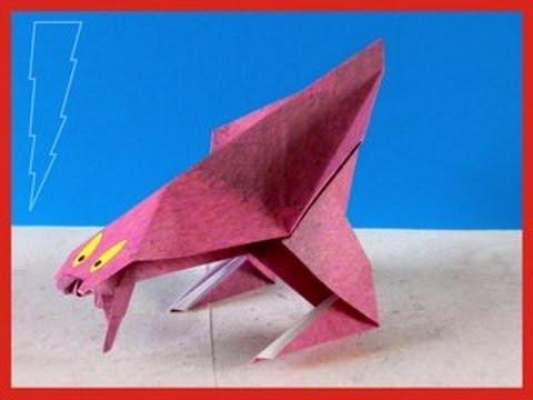 Origami Beast
