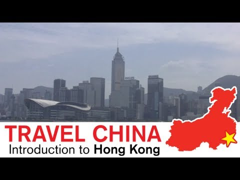 Travel Hong Kong - Introduction to Hong Kong