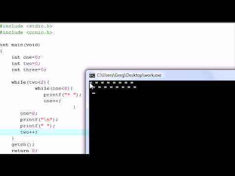 Very First C Programming Challenge!