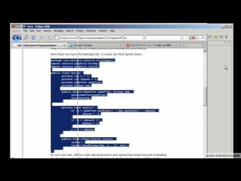 Programación juegos Android. Tutorial 4