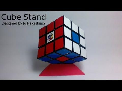Origami Cube Stand (Jo Nakashima)