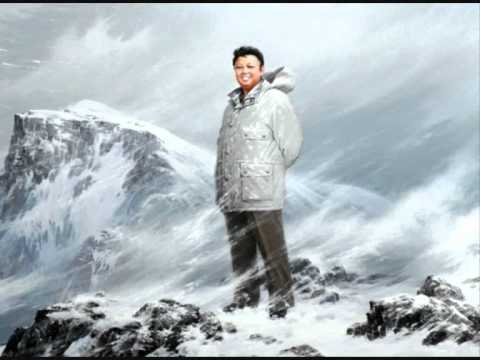 Song of General Kim Jong-il