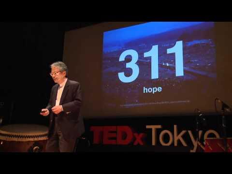 TEDxTokyo - 石井 裕教授 - The Last Farewell - [日本語]