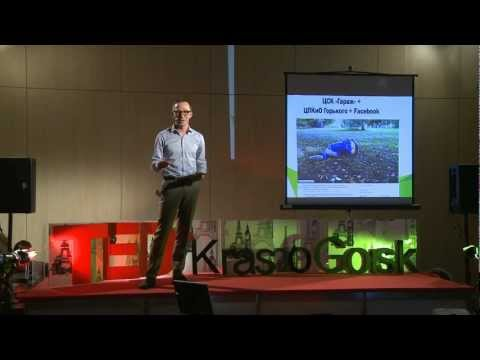 TEDxKrasnogorsk - Kirill Belov - Between fitness and modern art