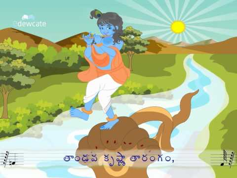 Telugu Nursery Rhymes for Kids - Tharangam Tharangam