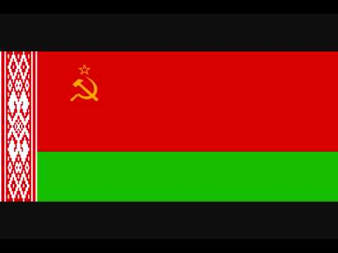 State Anthem of the Byelorussian SSR (vocal)