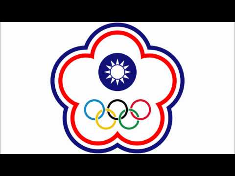 National Anthem of Chinese Taipei | 中華臺北國歌