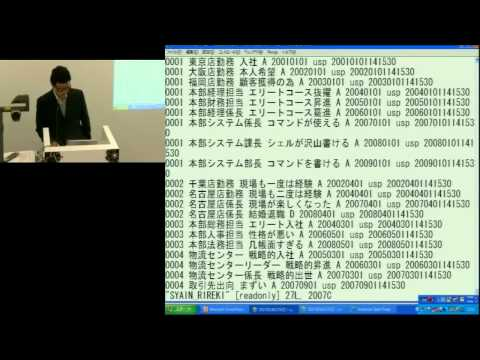 Unicage Development Method - Its Philosophy and Technologies (Japanese Audio)