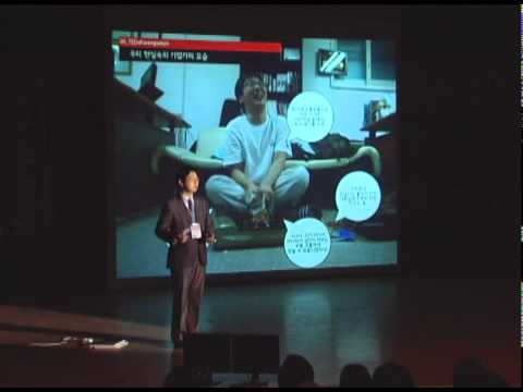 TEDxKwangwoon - Young-Wook, Park - My Foundation Story of BlogCocktail - 03/27/10 - English Subtitle