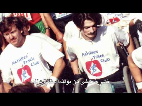 Sports in America, Playing it Forward (Arabic Subtitles)