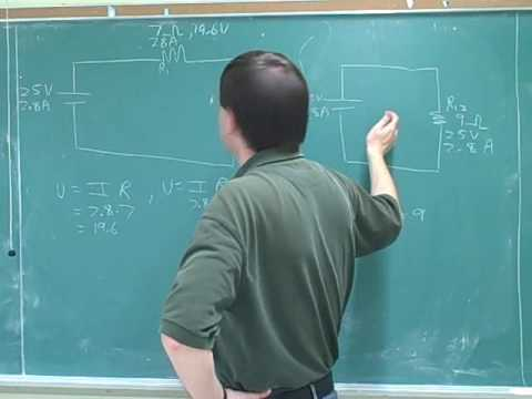 Physics: Electric circuits. Resistors (11)