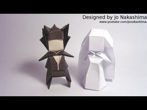 Origami Groom (Jo Nakashima)