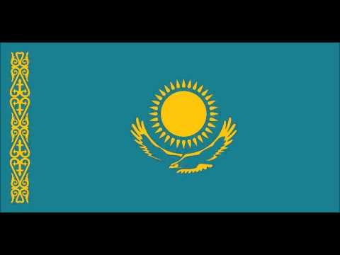 National Anthem of Kazakhstan | Қазақстан Республикасының әнұраны