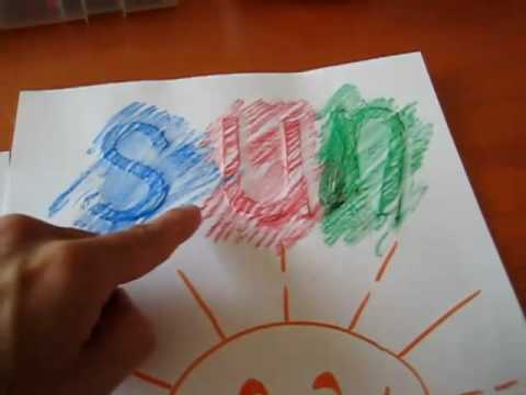 Preschool - Language. Stencil spelling