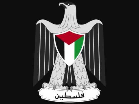 National Anthem of Palestine (النشيد الوطني الفلسطيني)