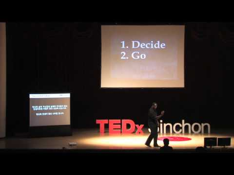 Success is Simple: Andrew A. Newton at TEDxSinchon