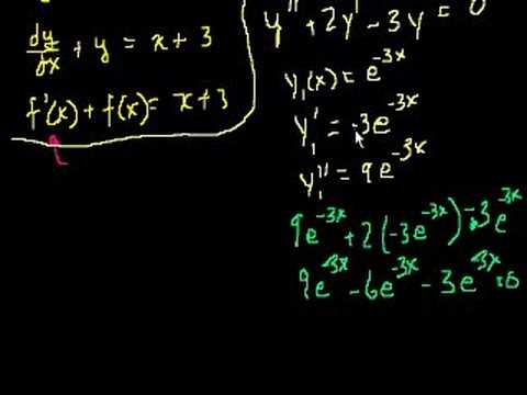 What is a differential equation