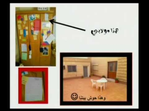 TEDxAlmanahij - Mohammed Almotairy - I Have a Dream