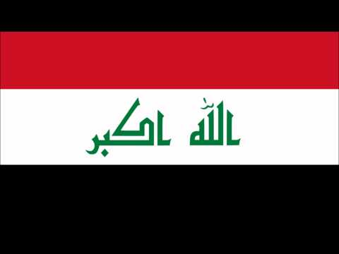 National Anthem of Iraq | النشيد الوطني العراقي