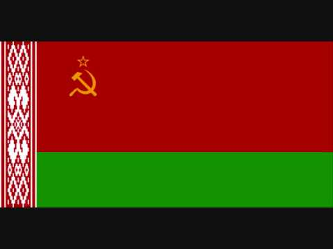 State Anthem of the Byelorussian SSR