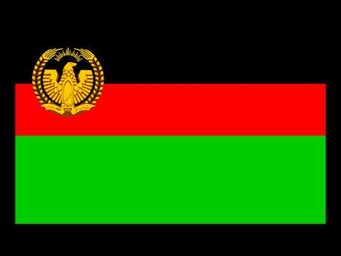 National Anthem of the Republic of Afghanistan (1973-78)