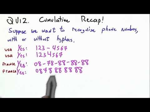 Phone It In - CS262 Unit 1 - Udacity