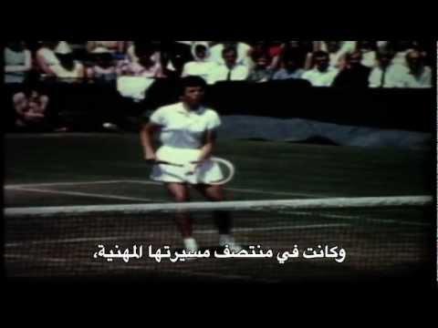 Sports in America, Women's Sports (Arabic Subtitles)