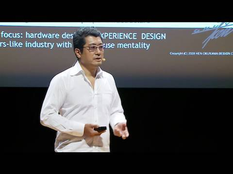 TEDxTokyo - Kiyoyuki 'Ken' Okuyama - 05/15/10 -  (English)