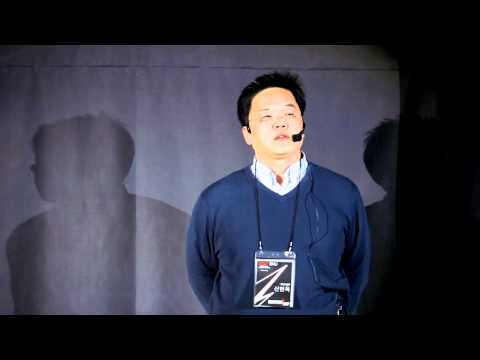 TEDxSNU - Shin Hyun-uk - Petty Loan as a Web Service