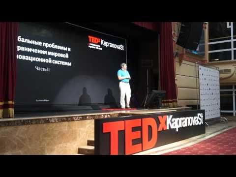 The opportunities deficit and value development networks: Aleksey Krol  at TEDxKapranovaSt