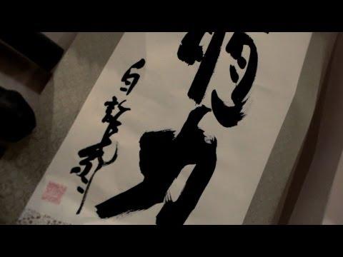 The Importance of Learning the Japanese Language to Study Ninjutsu