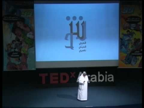 TEDxArabia talk - Ali Abo AlHassan  - The Holy Canyon الوادي المقدس