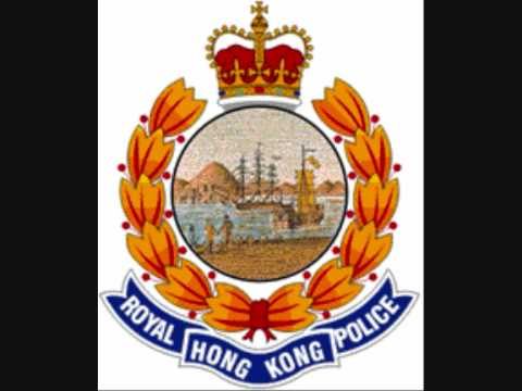 Royal Hong Kong Police Force Anthem