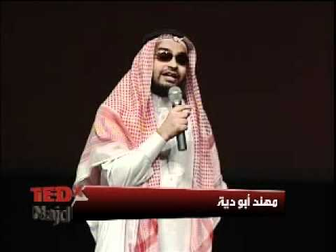 TEDxNajd - Mohannad J. Abudayya - Your ideas worth gold
