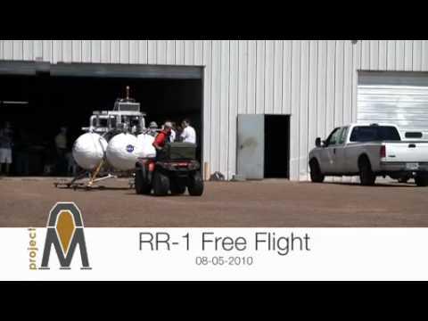 PIXEL Free Flight