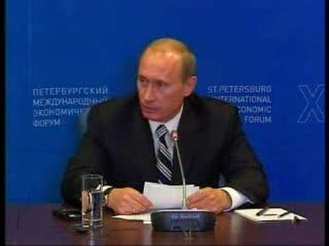 Russia CEO Roundtable 2007 - Vladimir Putin (Russian)