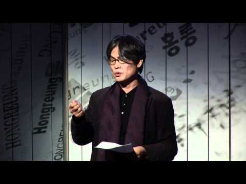 TEDxHongreung - Moonjae Lee - Fight against being distracted